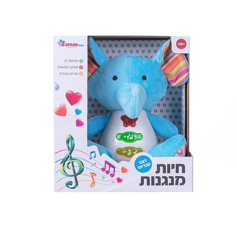 חיות מנגנות פילון דובר עברית