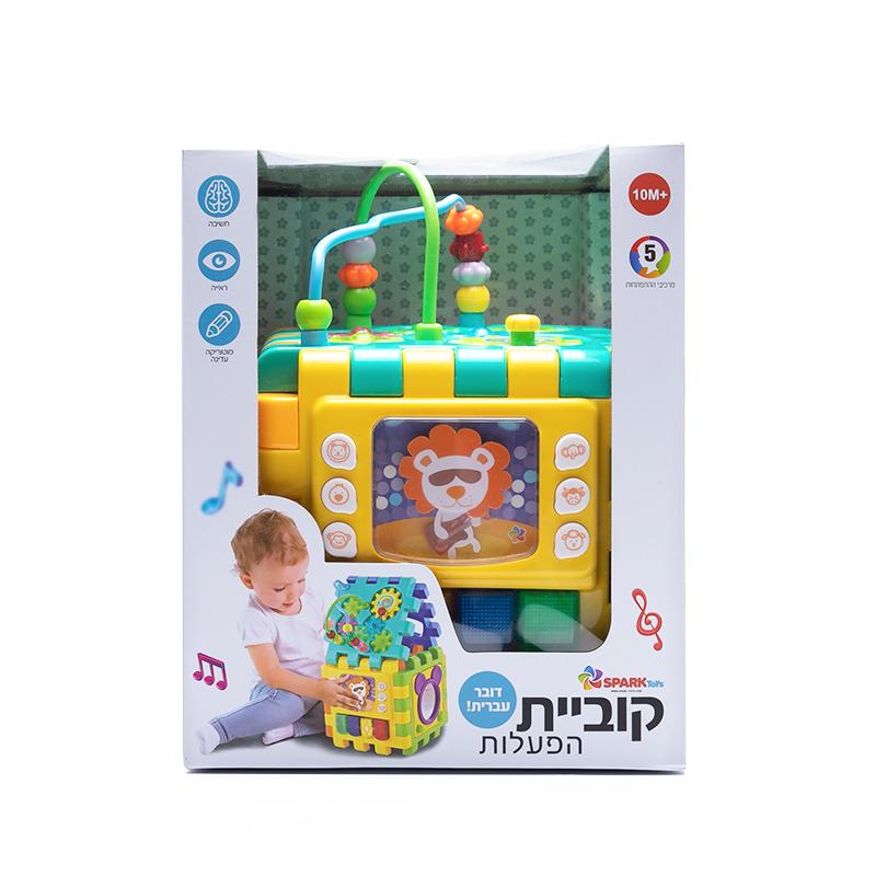 קוביית ההפעלות דוברת עברית