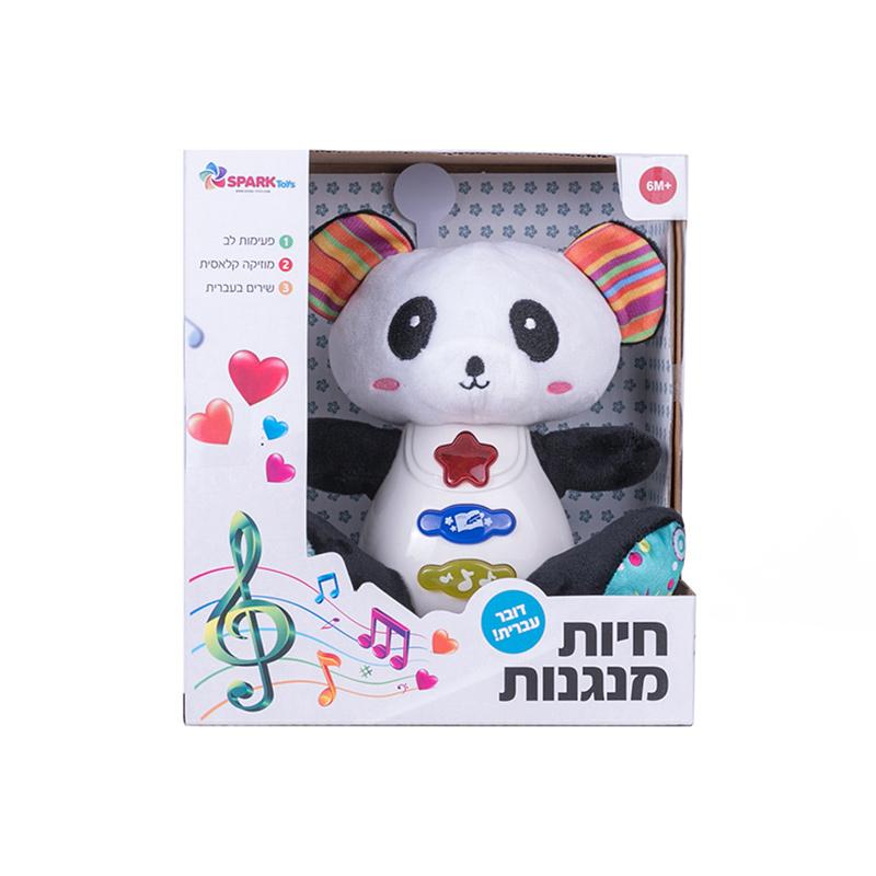 חיות מנגנות פנדה דובר עברית