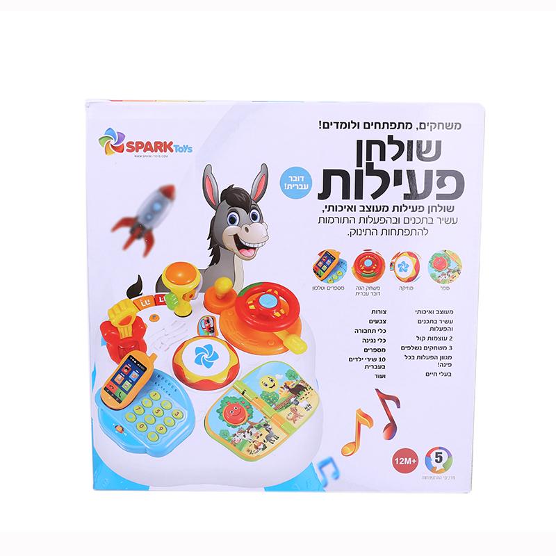 שולחן פעילות ספרק דובר עברית