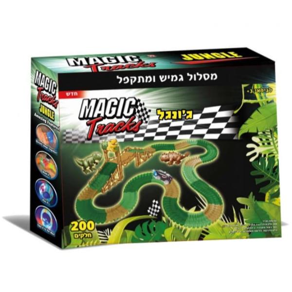 מסלול הרפתקאה בגונגל MAGIC TRACKS